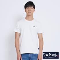 EDWIN 江戶勝富士山徽章短袖T恤-男-米白