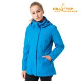 【hilltop山頂鳥】女款防水2合1蓄熱羽絨外套F22FV5亮藍