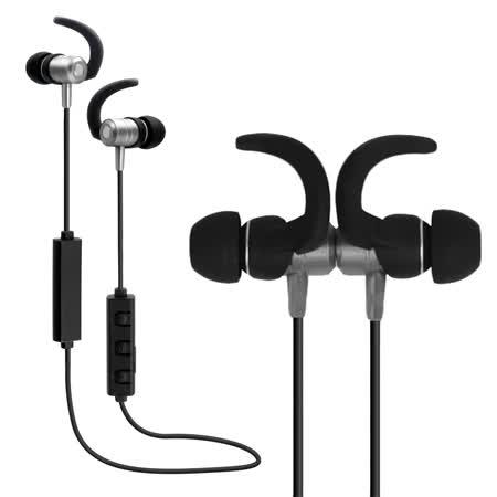 IS愛思 BS-08磁吸式無線藍牙運動耳機 磁控接聽/掛斷電話