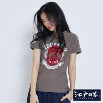 EDWIN 江戶勝富士山徽章短袖T恤-女-褐色