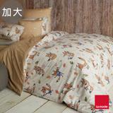 La mode寢飾 小狐狸之歌環保印染精梳棉兩用被床包組(加大)