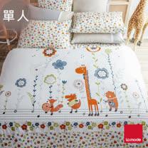 La mode寢飾 森林夜曲環保印染精梳棉被套床包組(單人)