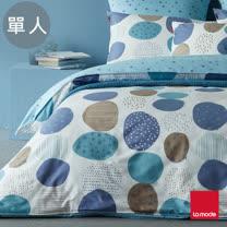 La mode寢飾 星星糖環保印染精梳棉兩用被床包組(單人)