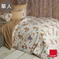 La mode寢飾 小狐狸之歌環保印染精梳棉兩用被床包組(單人)