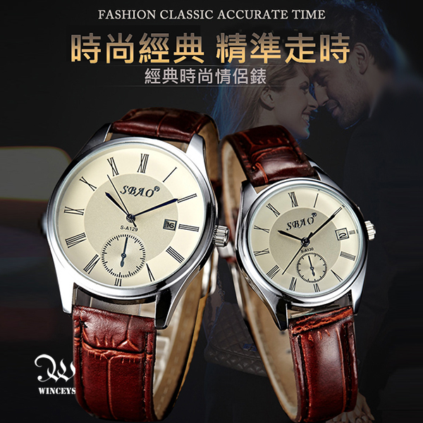 WINCEYS  帆布皮帶石英錶-皮質款