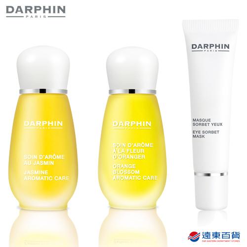 DARPHIN 芳香精露熱銷組  (週慶限量組)
