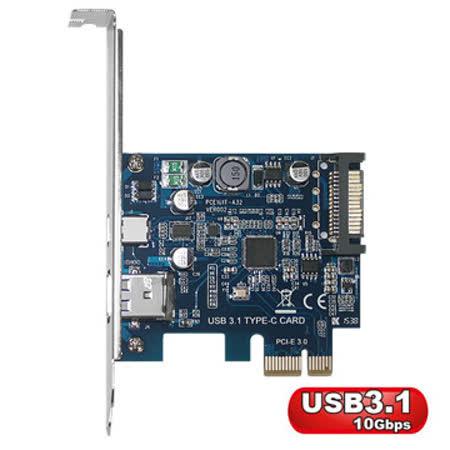 伽利略 PCI-E 1X USB3.1 1A 1C 擴充卡(PTU312B)