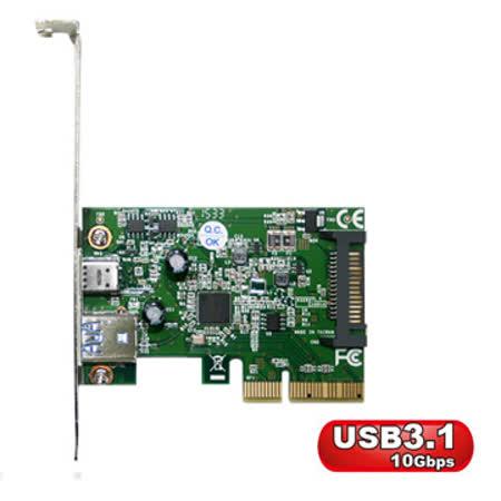 伽利略 PCI-E 4X USB3.1 1A 1C 擴充卡(PTU312C)