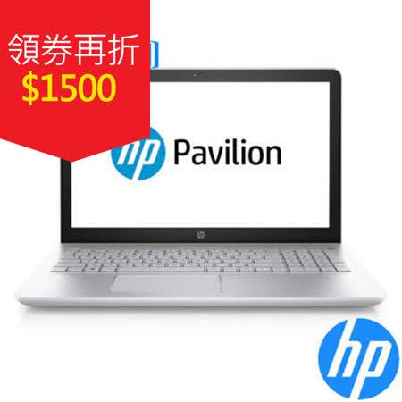 HP Pavilion 15-cc745TX 時尚金15.6 吋獨顯筆電 (i5-7200U/940MX-2GB/8G/1TB+128G SSD/W10/FHD)