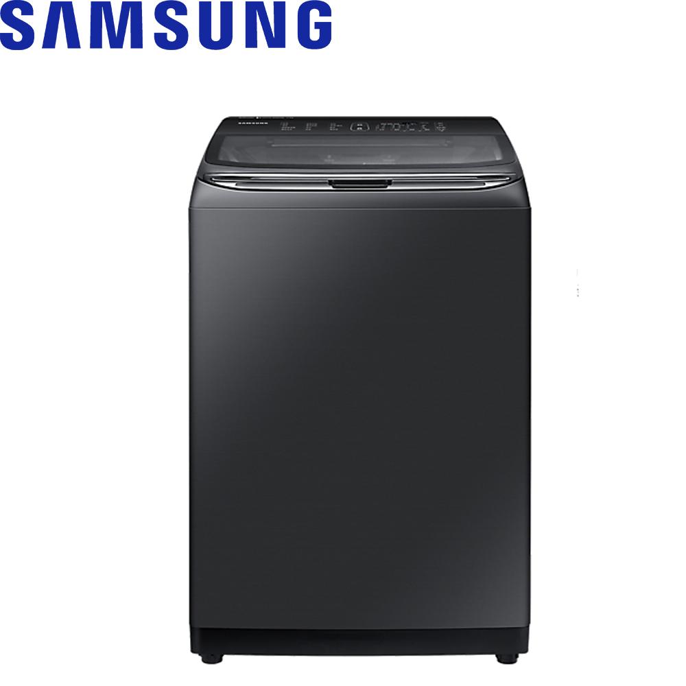 SAMSUNG三星 17KG變頻單槽洗衣機 WA17M8700GV