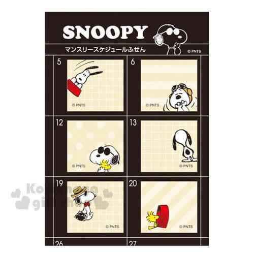 〔小禮堂〕史努比 方形自黏便利貼~黑色紙卡.戴墨鏡~共6種圖案各30張