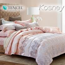 《KOSNEY 格蕾絲》加大100%天絲TENCEL四件式兩用被床包組