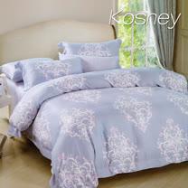 《KOSNEY 墨斯》雙人100%天絲TENCEL六件式兩用被床罩組