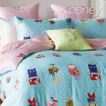 《KOSNEY 百變丹尼》雙人100%天絲TENCEL六件式兩用被床罩組