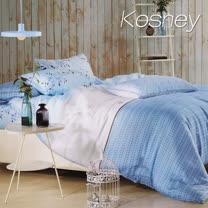 《KOSNEY 夏韻春色》雙人100%天絲TENCEL六件式兩用被床罩組