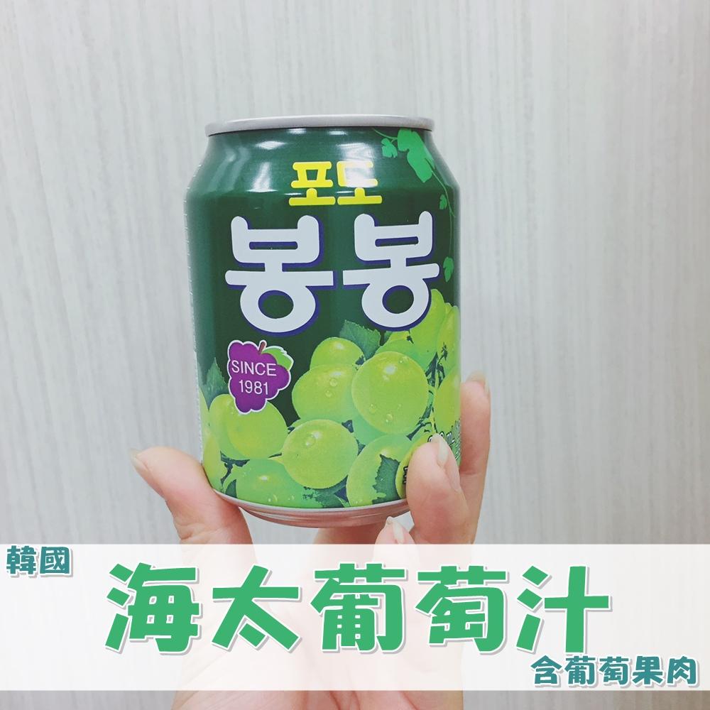 韓國葡萄汁禮盒-葡萄果肉/椰果果肉(1盒12罐)