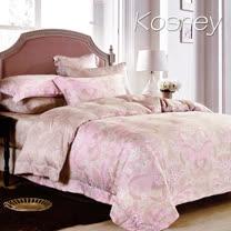 《KOSNEY 太陽屋》雙人100%天絲TENCEL六件式兩用被床罩組