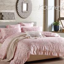 《KOSNEY 表白-粉》雙人100%天絲TENCEL六件式兩用被床罩組