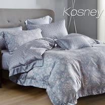 《KOSNEY 暗香疏影-藍》雙人100%天絲TENCEL六件式兩用被床罩組