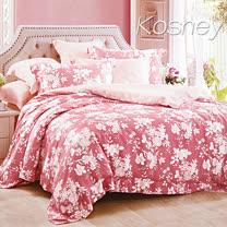 《KOSNEY 蘭之夢-紅》雙人100%天絲TENCEL六件式兩用被床罩組