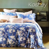 《KOSNEY 蘭之夢》雙人100%天絲TENCEL六件式兩用被床罩組