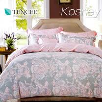 《KOSNEY 雅麗》雙人100%天絲TENCEL六件式兩用被床罩組