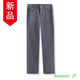 bossini男裝-修身卡其長褲02暗灰