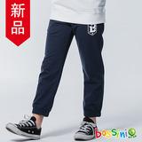 bossini男童-針織束口棉褲02海藍