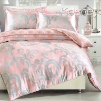 《KOSNEY 夢裏水鄉》雙人100%天絲TENCEL六件式兩用被床罩組