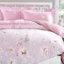 《KOSNEY 聲歌曼舞》雙人100%天絲TENCEL六件式兩用被床罩組