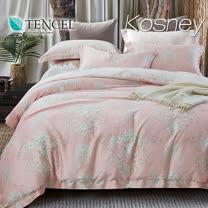 《KOSNEY 合悦粉》雙人100%天絲TENCEL六件式兩用被床罩組