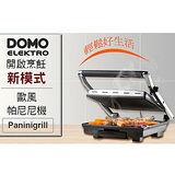 DOMO可調溫帕尼尼燒烤機DM9135T