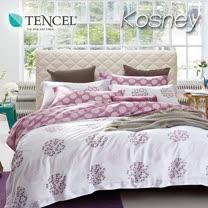 《KOSNEY 繁星點點》雙人100%天絲TENCEL六件式兩用被床罩組