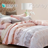 《KOSNEY 格蕾絲》雙人100%天絲TENCEL六件式兩用被床罩組