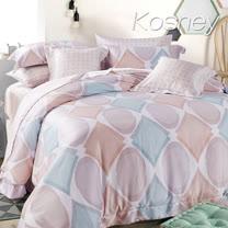《KOSNEY 極簡年華》雙人100%天絲TENCEL六件式兩用被床罩組