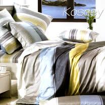 《KOSNEY 索思》特大100%天絲TENCEL六件式兩用被床罩組