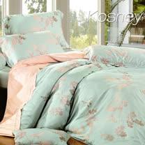 《KOSNEY 飄絮》特大100%天絲TENCEL六件式兩用被床罩組