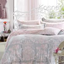 《KOSNEY 狄安娜》特大100%天絲TENCEL六件式兩用被床罩組