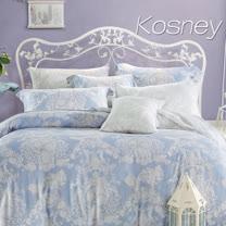 《KOSNEY 愛的華爾曼》特大100%天絲TENCEL六件式兩用被床罩組