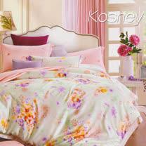 《KOSNEY 花開滿溢》特大100%天絲TENCEL六件式兩用被床罩組