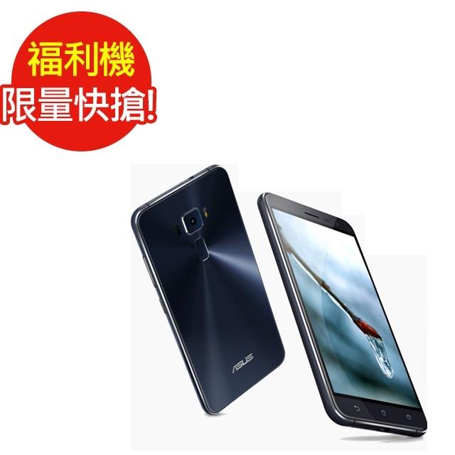 福利品ASUS ZenFone 3 ZE552KL 4G/64G 5.5吋Full HD 八核4G LTE智慧型手機(七成新B)