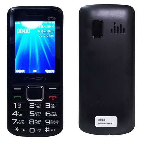 INHON GT30 2.4吋 軍人機 ( 黑