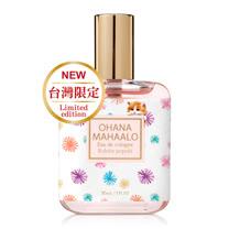 OHANA MAHAALO 轉圈圈兒輕香水(30ml)-送品牌香氛禮