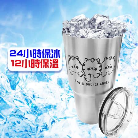 酷冰<br/>不鏽鋼極久冰霸杯 900ml