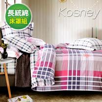 《KOSNEY 威爾森》頂級加大60支長絨棉六件式兩用被床罩組