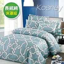 《KOSNEY 迷宮》頂級加大60支長絨棉六件式兩用被床罩組
