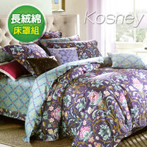 《KOSNEY 香芬世家》頂級雙人60支長絨棉六件式兩用被床罩組
