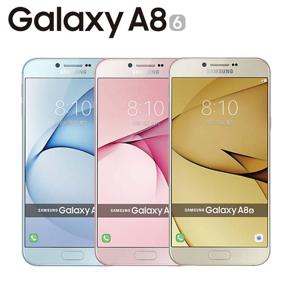 SAMSUNG Galaxy A8 2016 5.7吋32G智慧型手機 A810