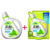 ★超值2入組★OP茶酚除臭防霉洗衣精2L+補充包1.5L