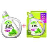 ★超值2入組★OP茶酚防蹣低敏洗衣精2L+補充包1.5L